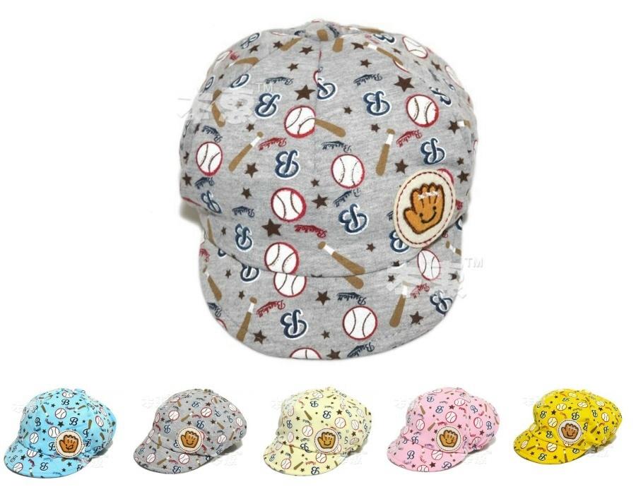 Cartoon Lovely Palm Symbol Unisex Children Baseball Cap Sport Baby Hat CCAP048(China (Mainland))