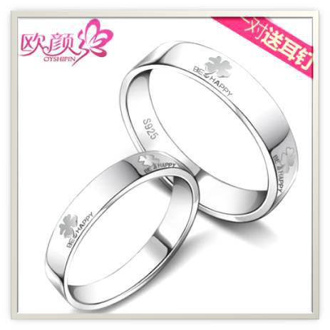 Free Lettering 925 Sterling Silver Four-leaf Clovers Lover' Ring, Wedding Bands Valentine's Day Gift - LUCKY STAR 123 STORE store