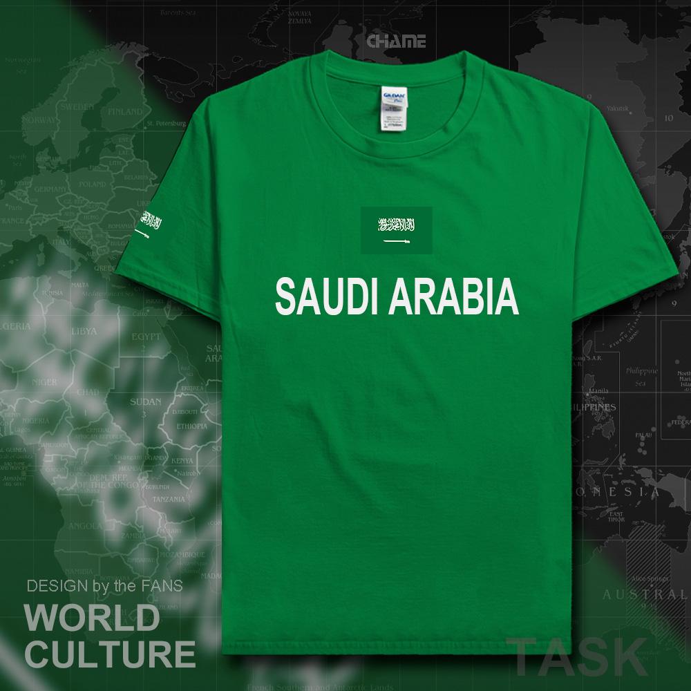Shirt design for man 2017 - Saudi Arabia T Shirts Man 2017 T Shirts 100 Cotton Nation Team Tshirt Cotton
