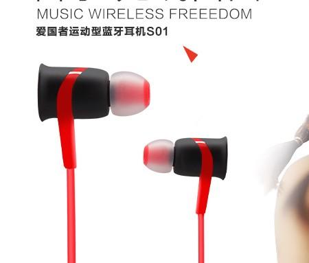 gaming wireless headset fones de ouvido in ear wireless bluetooth fones stereo bluetooth headset micro earpiece stereo sluchatka(China (Mainland))
