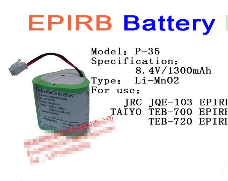 Japan JQE-103 NBB303A JQE-3A TEB-700/720 EPIRB satellite EPIRB battery P-35(China (Mainland))