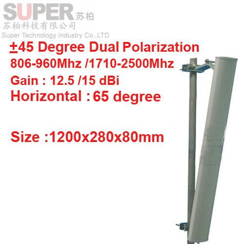 1.2M big 15dbi dual polarization +45/-45 degree GSM antenna 806-2500mhz Base station use CDMA GSM 3G antenna FDD LTE antenna(China (Mainland))