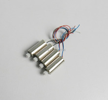 Fayee FY550-1 2.4GHZ 6 axis Gyro drone rc quadcopter genuine Motor Spare Parts . Free shipping.