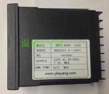 Xmte-b8022t1 / XMTE-8000 diferencia de temperatura controladores controlador de temperatura