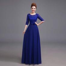 New 2016 long formal design elegant longo vestidos evening dress(China (Mainland))