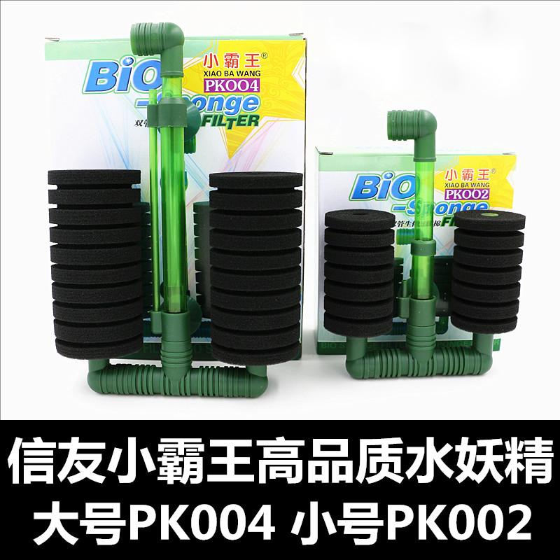 Popular aquarium air filter buy cheap aquarium air filter for Pond filter sponge cheap