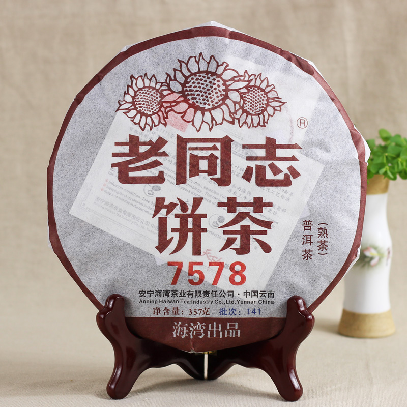 Old comrades Puer Tea ripe tea 141 batches of 7578 and then continued the classic series mellow taste sweet<br><br>Aliexpress
