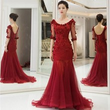 Long Elegant 2016 Evening Dresses Mermaid Half Sleeves Formal Gowns For Wedding Party Communion Plus Size Court Train(China (Mainland))