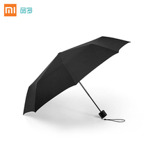 Buy Xiaomi Brand Pinluo High Sunny Rainy Umbrella Aluminum Windproof Waterproof UV Umbrella Man woman Summer Winter for $19.99 in AliExpress store