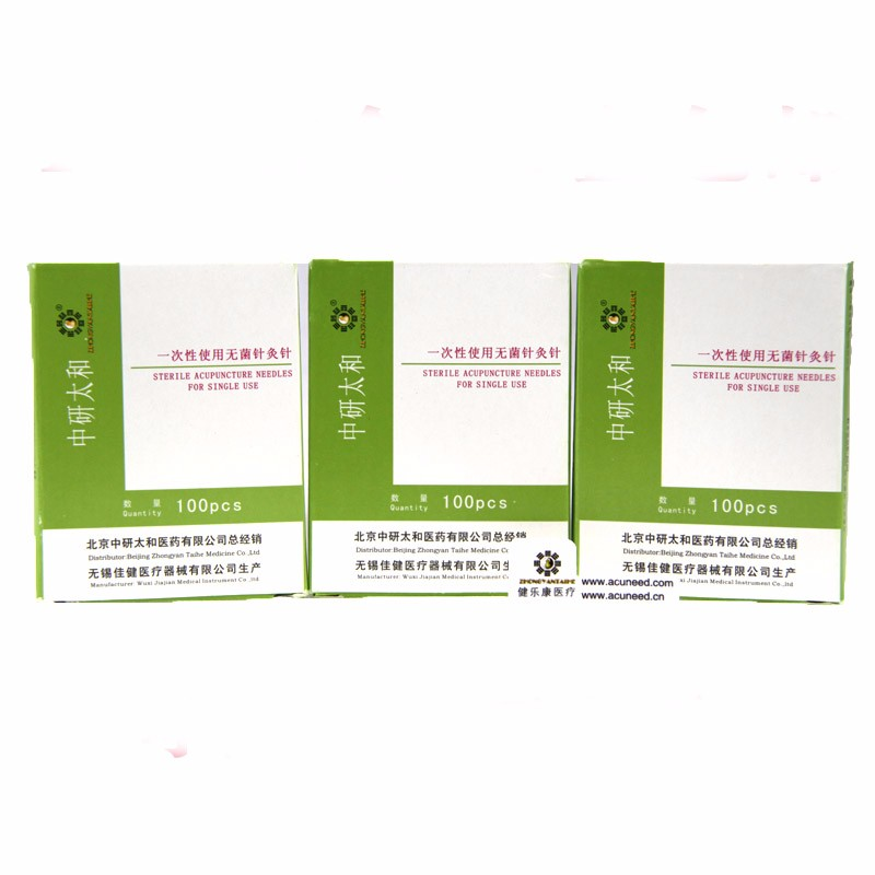 Zhongyan Taihe brand sterile disposable acupuncture needles beauty massage acupuncture metal handle piece needle 100pcs/box(China (Mainland))