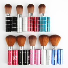 Wholesales Portable Pro Leopard Beauty Makeup Cosmetic Face Cheek Foundation Powder Brush FreeShipping