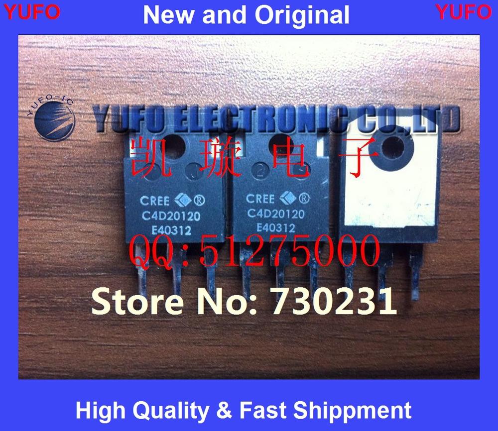 Цена C4D20120D