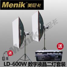 light photo studio photo light Studio flash 600w light photo kit 2xsoftbox set photographic equipment studio strobe light CP