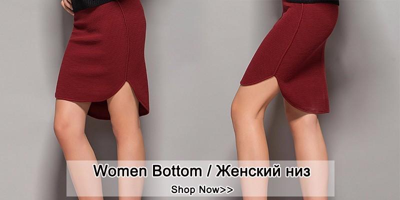 Women-Bottom(1)