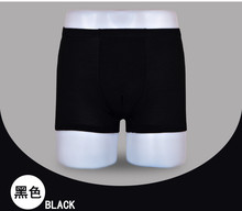 Free Shipping Mens Underwear Men's Boxers Bamboo Fiber Plus Size Breathable 5pcs/lot