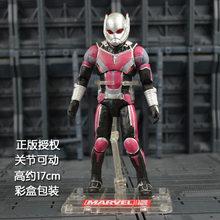 Vingadores Marvel 3 infinito guerra Filme Anime Super Heros Capitão América Ironman Spiderman Superhero hulk thor Action Figure Toy(China)