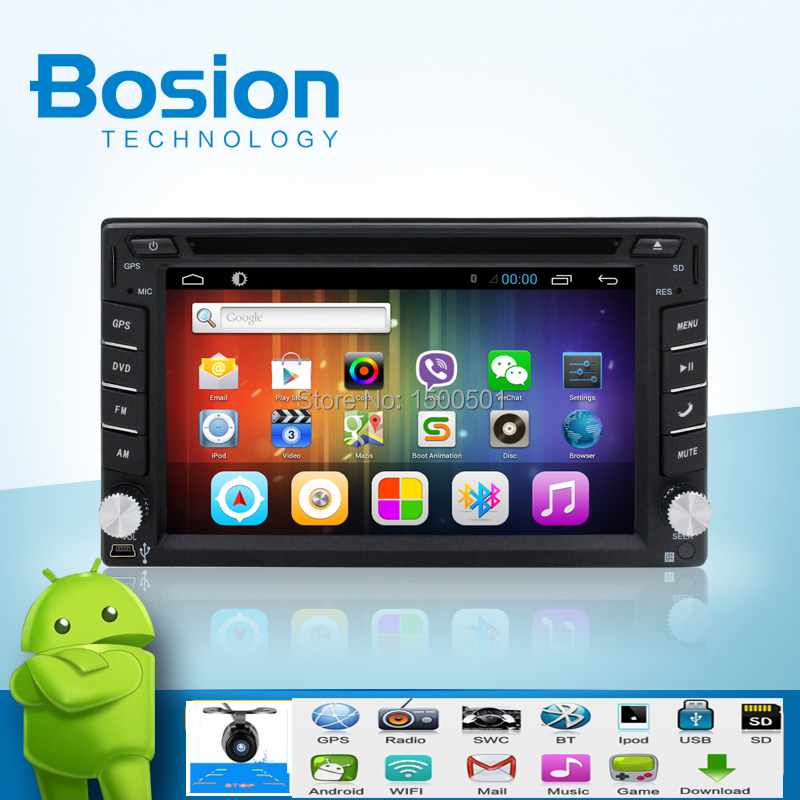 2015 Newest 2 Din 100% Pure Android 4.2 Universal Car Dvd Player Pc Gps Navigation Stereo Video Multimedia Capacitive Screen(China (Mainland))