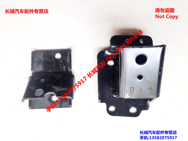 The Yellow Sea Shuguang auto parts the Yellow Sea dawn dawn G464 engine support engine to 4G64 support frame(China (Mainland))