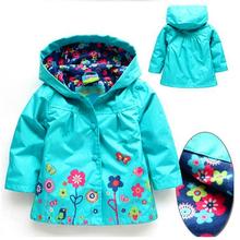 jacket children price