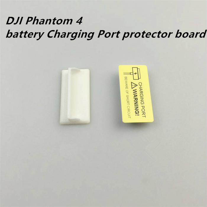 2PCS 3D Printed battery Charging Port protector board avoid short circuit dust Protective cover for DJI Phantom 4 Spare parts(China (Mainland))