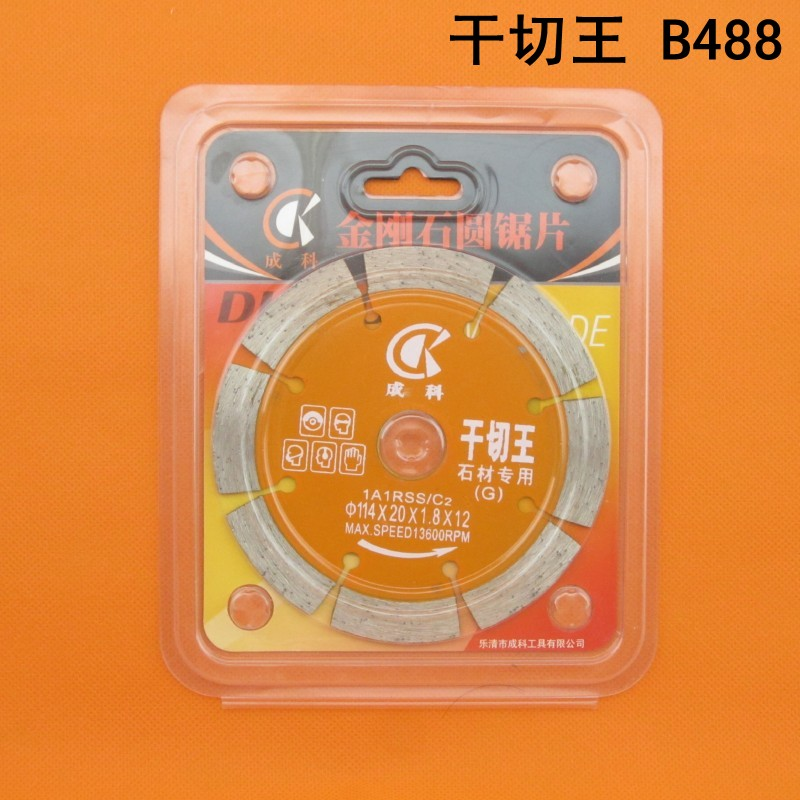 Wang 114 upscale widen dry cutting marble tile walls groove cutting tablets diamond saw marble tablets<br>