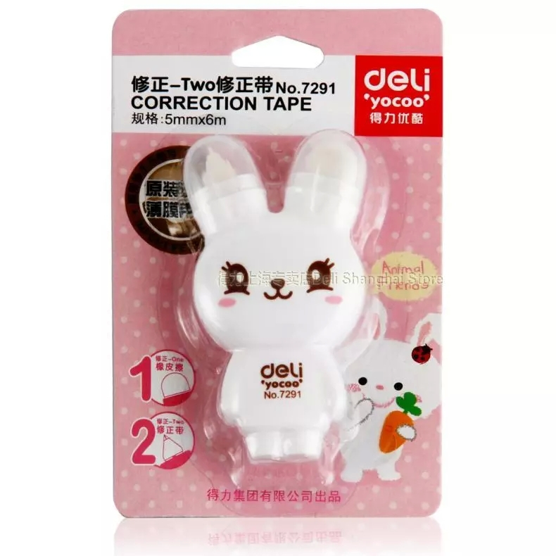 1 pc correction tape and eraser for student rabbit type 5mmx6m school and office supplies 4 colors are available Deli 7291(China (Mainland))