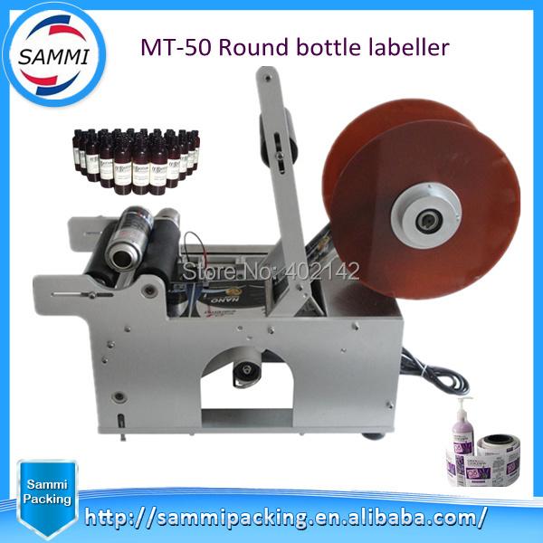 MT-50 high speed round bottle labeling machine(China (Mainland))