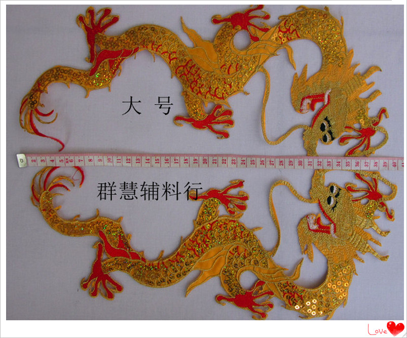 40CM*17CM patches golden embroidery background with golden red dragon claw Chinese laser film Costume Accessories Sequin Flower(China (Mainland))