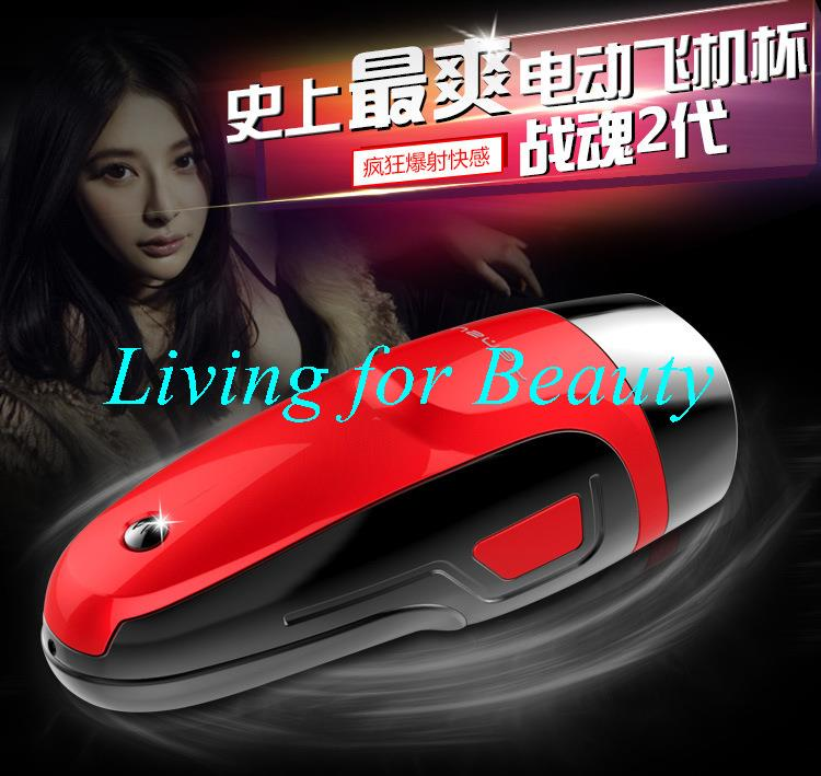 Sex Electronic Male Masturbator Cup Ten Pulse Mode Vibrator for Man Sex Products Men Pussy Ass Stroker Massage Sex toy Vagina(China (Mainland))