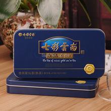 [GREENFIELD] COLOURFUL YUNNAN mini gold pu' er ripe tea puer tuo cha (3g * 15 pcs), gift box - GRANDNESS TEA CO.,LTD. store