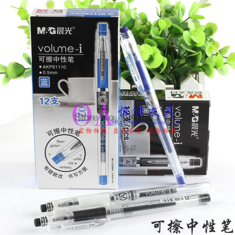 M&amp;G Brand 0.5mm erasable gel pens black ink for school&amp;office stationery 12pcs/lot<br><br>Aliexpress