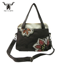 Magnolia Embroidery Handbag