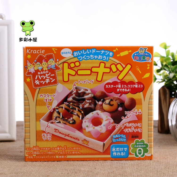Free shipping,DIY handmade candy,Japanese snacks,Microwave oven,Sweet circle,Candy, Gift ,sweets and candy ,Food,Snack(China (Mainland))
