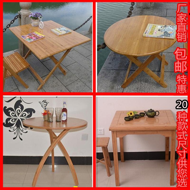 Pliage table manger en bois promotion achetez des pliage - Table a manger retractable ...