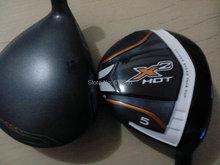 set golf promotion