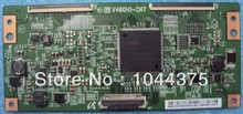 tv board price