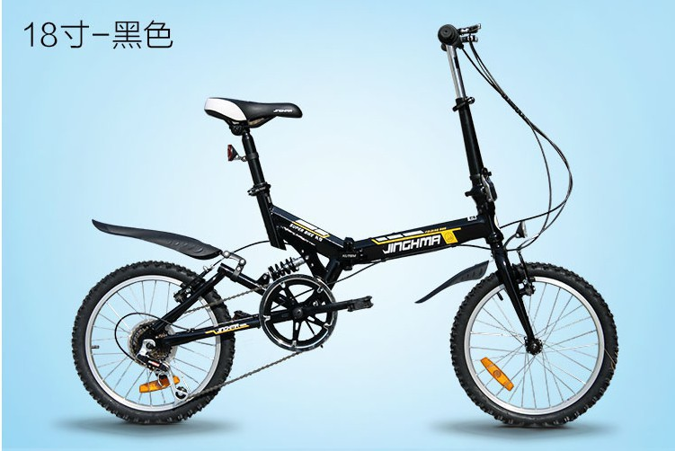 2014 New Folding mountain bike ultra-light bicycle transmission shock women's road bike 18 20 folding bike Orginal(China (Mainland))