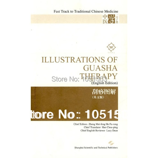 Illustration of Guasha Therapy Fast Track to Chinese Medicine Health English Version New paperback Free Shipping 2 Item 10% off()