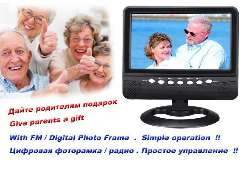 9inch TV-6