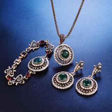 תורכי חתונה גביש לנשים עתיק זהב גדול עגול אדום/ירוק שרף אבן שרשרת תליון עגילי טבעת סט(China)
