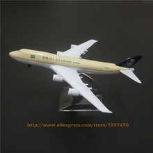 16cm Metal Aircraft Plane Model Air Saudi Arabian B747 200 Airlines Boeing 747 Airways Airplane Model w Stand Toy(China (Mainland))