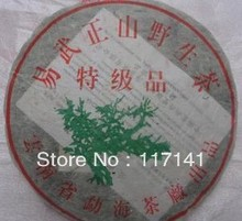 2004 year Raw Pu'er tea, Pu erh,357g Yiwu Puer tea,Free Shipping