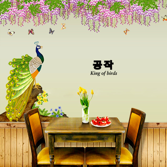 Large Removable Wall Stickers Living Room Bedroom China Wind Peacock Butterfly Yu Chang Creative Wall Stickers(China (Mainland))