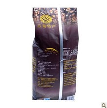454g Medium Roast Organic Coffee Beans Yunnan Small Seed Coffee Beans Loss Weight Coffee Free Shipping