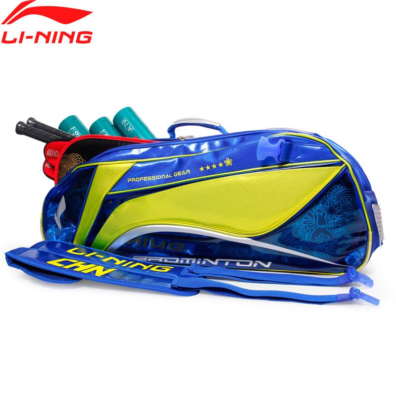 Li-Ning Men And Women Professional Badminton Bag LiNing China Team Thomas Cup Tournament 6 Loaded Badminton Bag ABJJ058<br><br>Aliexpress