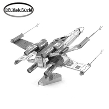 X-wing Star Fightermodel laser cutting 3D puzzle DIY metalic spacecraft jigsaw free shipping Star war model birthday gifts