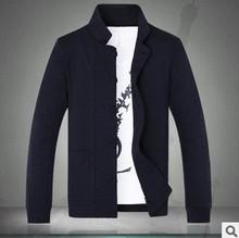 2015 New Explosion models hot sale Spring autumn Korean version Stand collar cotton fashion cardigan Sweatshirts cheap wholesale(China (Mainland))