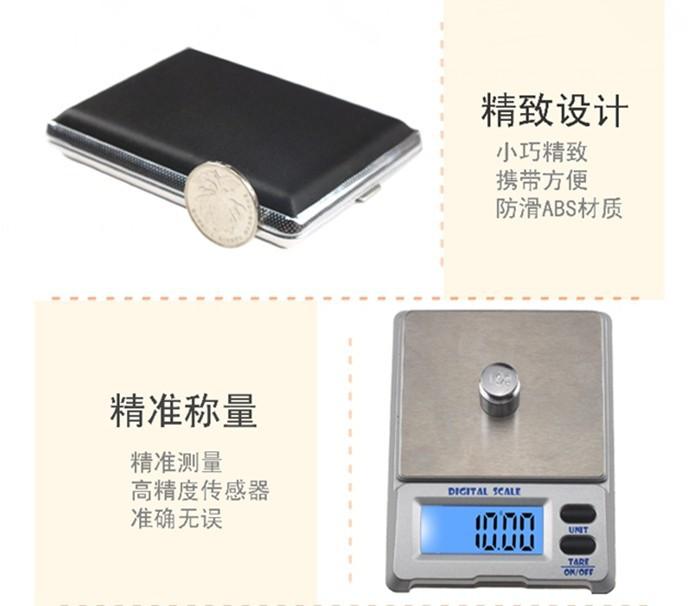 ถูก 1000กรัมx 0.1กรัมดิจิตอลP Ocketชั่งน้ำหนักเพชรเครื่องประดับเครื่องชั่งอิเล็กทรอนิกส์0.1กรัมบุหรี่กรณีขายร้อน