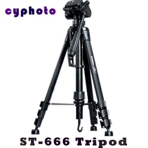 Portable tripod SLR digital camera haeundae stent tripod photography ST - 666<br><br>Aliexpress