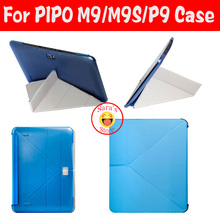 Hot Selling PU case cover For PIPO M9s M9 P9 ,free stylus+phone holder as gifts(China (Mainland))